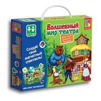 Настольная игра Vladi Toys Волшебный мир театра Теремок VT3207-03, КОД: 1884675