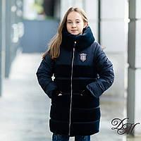 """Зимняя модная куртка-шубка для девочки """"Плюша"""" синяя"""