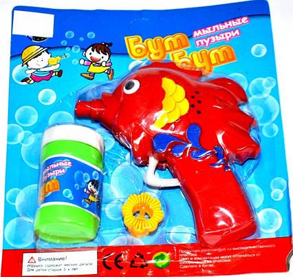 Мильні бульбашки LS6303 Рибка