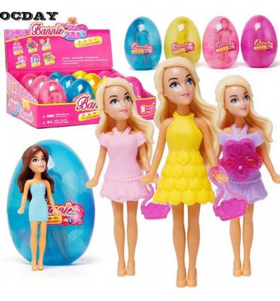 BN8005A лялька в яйці