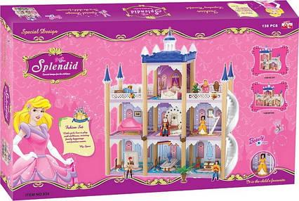 Будинок для принцеси 934. 138 деталей