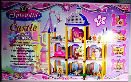 Будинок для принцеси 924. 259 деталей
