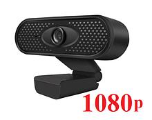 Веб-камера FULL HD веб камера для ПК | ноутбука 1080р веб камера с микрофоном