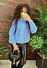 """Модный женский вязанный свитер """"Oversize"""" , размер единый 42-46, фото 4"""