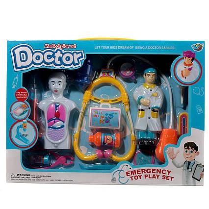 3517 Набір доктора