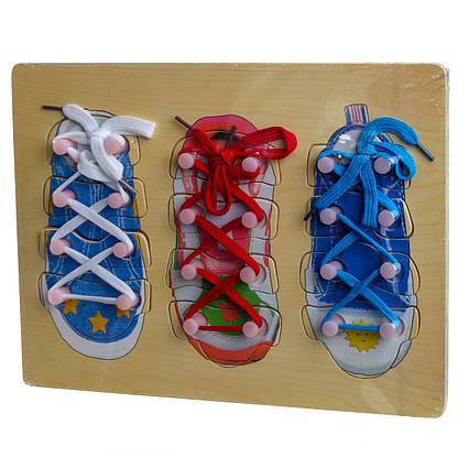 Дерев'яна шнурівка 5512