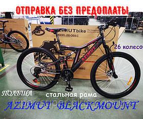 ✅ Двопідвісний Велосипед AZIMUT Blackmount 26 D Рама 18 Чорно-Червоний