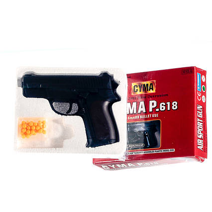 P618 Дитячий Пістолет пневматичний CYMA