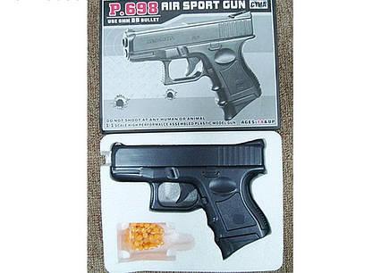 P698 Дитячий Пістолет пневматичний CYMA