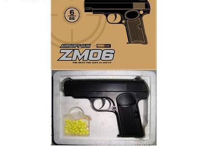 ZM06 Дитячий пістолет на пульках