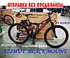 ✅ Двухподвесный Велосипед AZIMUT Blackmount 26 D Рама 18 Серо-Голубой, фото 10