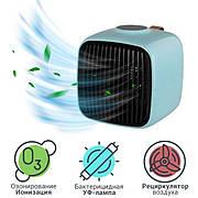 УФ озонатор с ионизацией и рециркулятором воздуха iCUBE-OZON 101