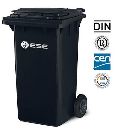 Контейнер плластиковий ЕSE 120 л чорний, фото 2