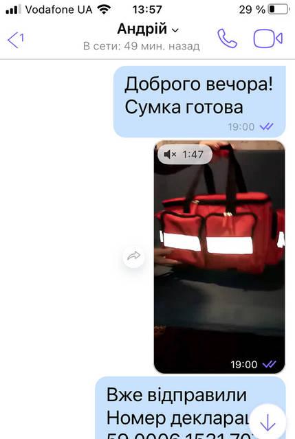 Медицинская сумка Софие Модель А011