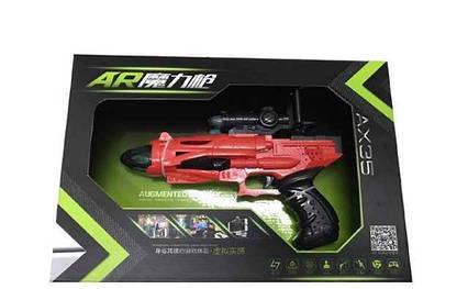 559A Виртуальный пистолет