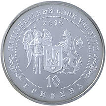 """Срібна монета НБУ """"Гетьман Данило Апостол"""", фото 3"""