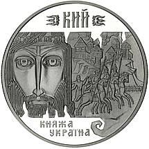 "Срібна монета НБУ ""Кий"", фото 2"