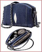 Сумка женская STINGRAY LEATHER 18218 из натуральной кожи морского ската Синяя. Женские сумочки и клатчи