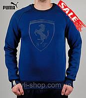 Мужская спортивная кофта Puma (Пума) Ferrari (0444-1, спортивный свитшот, толстовка, худи, копия, A D Blue