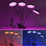 Светодиодная фитолампа для выращивания растений 60 Вт., фото 4