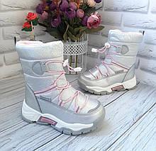 Зимние сапоги для девочки Tom.m Серебристый р. 27 (17,5 см), 29 (19 см), 30 (19,5 см)