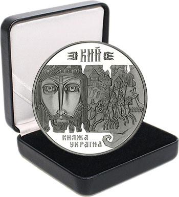 """Срібна монета НБУ """"Кий"""""""