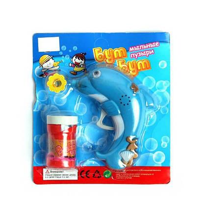 Мильні бульбашки PP21.22 Дельфін 4 кольори