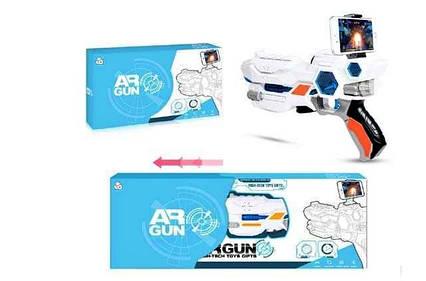 AR001 Віртуальний пістолет