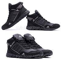 Мужские зимние кожаные ботинки Adidas TERREX Black Grey (реплика). Мужские кроссовки. Мужская зимняя обувь