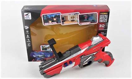 ZG-AR01 Віртуальний пістолет