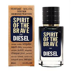 Diesel Spirit Of The Brave TESTER LUX, мужской, 60 мл