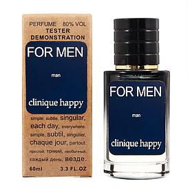 Clinique Happy For Men TESTER LUX, мужской, 60 мл