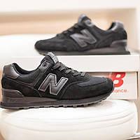 New Balance 574 черные кроссовки мужские кросовки осенние кеды