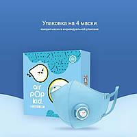 Упаковка 4 маски - Xiaomi AirPOP Маска Защитная Респиратор Детская для Ребенка 4 - 10 лет KN90 FFP1 PM2.5