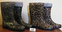 Сапоги цветные женские СВ 19-ЖВ (40 размер)