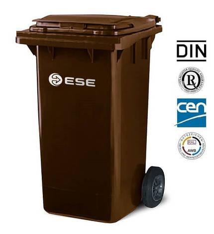 Євроконтейнер пластиковий ESE, 240 л, коричневий, фото 2