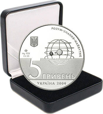 """Срібна монета НБУ """"200 років Харківському університету"""", фото 2"""