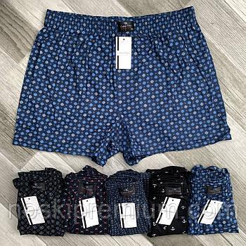 Чоловічі труси сімейні 100% бавовна Calvin Klein, розміри XL-4XL, CK100