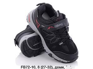 Детские кроссовки 27-32 демисезон