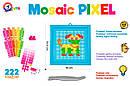 Піксельна мозаїка ТехноК (7297), фото 2