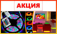 Лента светодиодная RGB 5050 Праздничное освещение + Пульт 5 метров 16 цветов Стрічка світлодіодна ргб