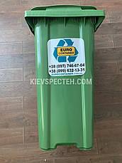 Євроконтейнер пластиковий ESE, 240 л зелений, фото 3