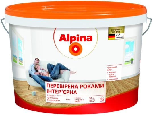 "Водно-дисперсионная краска ""Alpina"" ""Перевірена роками"" 14 кг"
