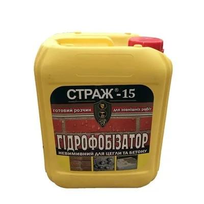 Гидрофобизатор готовый Страж-15 5 л