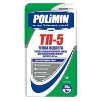 Гипсовая самовыравнивающаяся смесь Полимин ТП-5