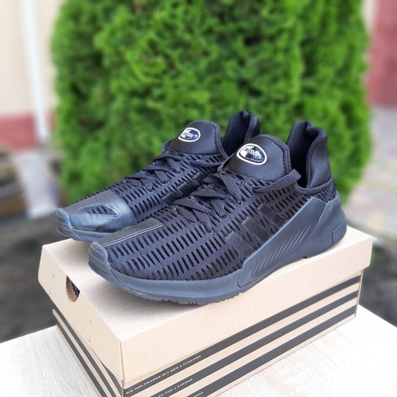 Кроссовки распродажа АКЦИЯ 550 грн Adidas Climacool 44й(27,5см) последние размеры люкс копия