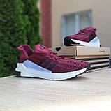 Кроссовки распродажа АКЦИЯ 550 грн Adidas Climacool 44й(27,5см) последние размеры люкс копия, фото 2