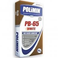 Клеющая смесь для газобетона Polimin РВ-65, 25 кг (белый цемент)