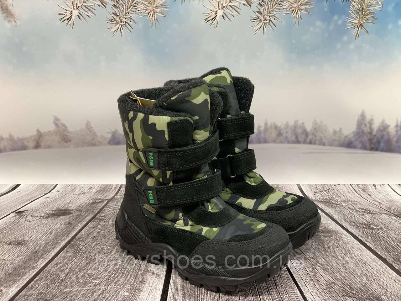 Зимние мембранные ботинки Tigina в наличии для мальчика р. 29, 33, F-18