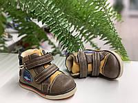 Демисезонные ботинки для мальчика Clibee,Польша. р.21-25, ДМ-13